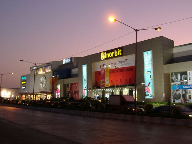 InOrbit Mall at Malad Mumbai