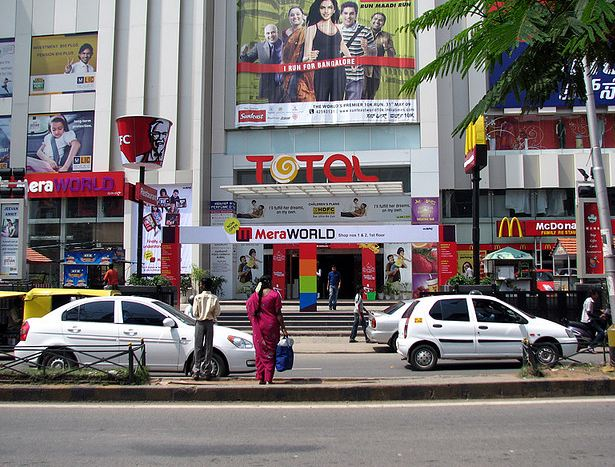 Total Mall in Bangalore Airport Road