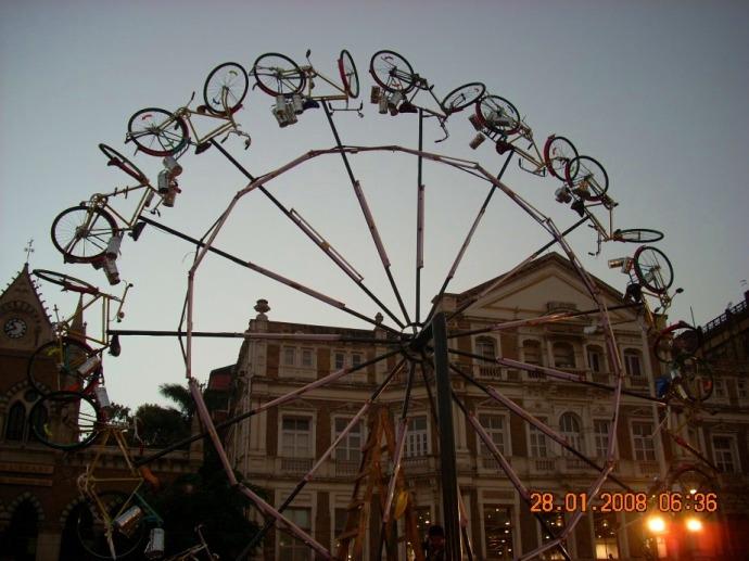 Kala Ghoda Ferris Wheel