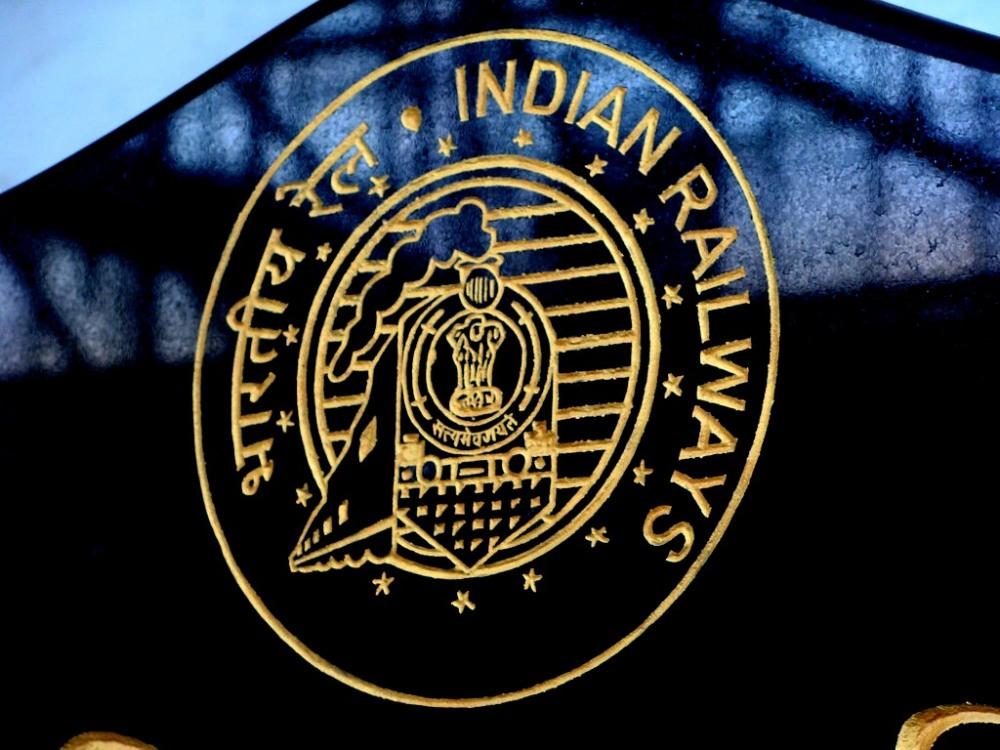 Indian Railway Logo